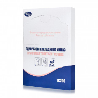 1/4 Fold Disposable Paper Toilet Seat Covers - Box of 200